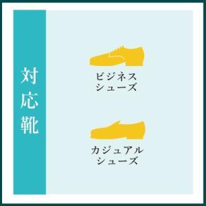 マルチケア インソール 02 中敷き 衝撃吸収 足底筋膜炎 扁平足 外反母趾 内反小趾 メンズ|shoesfit|06