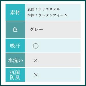 安全靴 用 インソール 衝撃吸収 かかと痛 ムレ 通気性 作業靴 中敷き 日本製|shoesfit|05