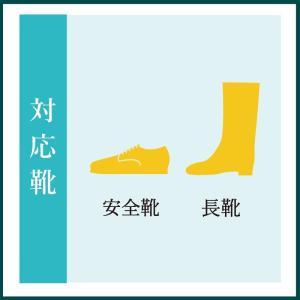 安全靴 用 インソール 衝撃吸収 かかと痛 ムレ 通気性 作業靴 中敷き 日本製|shoesfit|06