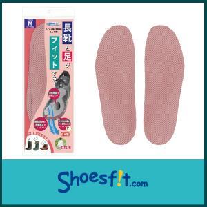 らくらく隊 長靴 用 ムレ 対策 婦人用 中敷き インソール 衝撃吸収 通気性 レインブーツ 厚い さらさら 農作業 メンズ レディース shoesfit