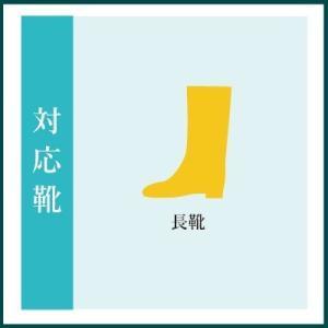 らくらく隊 長靴 用 ムレ 対策 婦人用 中敷き インソール 衝撃吸収 通気性 レインブーツ 厚い さらさら 農作業 メンズ レディース shoesfit 06
