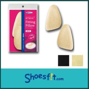 フィッティングピロー つま先 枕 衝撃吸収 パッド 前すべり サイズ調整 指先 低反発 クッション レディース|shoesfit