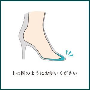 フィッティングピロー つま先 枕 衝撃吸収 パッド 前すべり サイズ調整 指先 低反発 クッション レディース|shoesfit|04