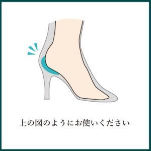フィッティングピロー ヒール 枕 衝撃吸収 パッド かかと 低反発 クッション レディース  |shoesfit|04