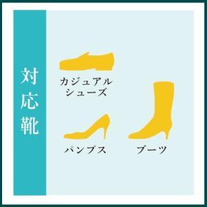 フィッティングピロー ヒール バック 枕 パッド かかと 靴擦れ サイズ調整 低反発 クッション レディース   shoesfit 06