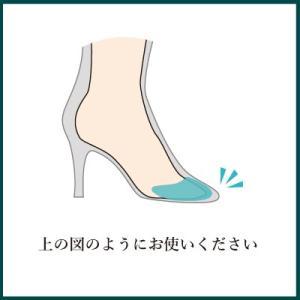 フィッティングピロー ゆび上 枕 衝撃吸収 パッド 甲 指先 つま先 靴擦れ サイズ調整 低反発 クッション レディース  |shoesfit|04