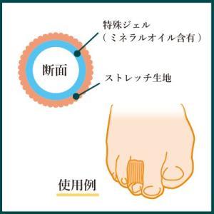 デラメド トゥチューブ 衝撃吸収 タコ 魚の目 ジェル 足指 足趾 メンズ レディース|shoesfit|04