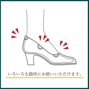 靴ずれ防止 クッション ポイント 衝撃吸収 靴擦れ パッド かかと 指先 つま先 パンプス レディース shoesfit 04
