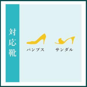 靴ずれ防止 クッション ポイント 衝撃吸収 靴擦れ パッド かかと 指先 つま先 パンプス レディース shoesfit 06
