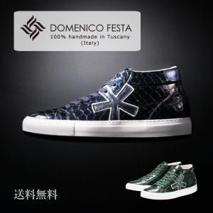 DOMENICO FESTA MID TENNIS COCCO 24.5〜28.0cm|shoesfit