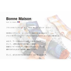 Bonne Maison ボンヌメゾン コットンソックス Sous l'eau SL8-01 レディース 靴下|shoesgallery-hana|03