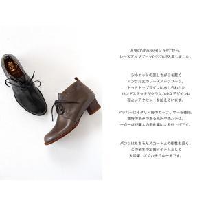 chausser ショセ レースアップブーツ C-2278 レディース 靴|shoesgallery-hana|05