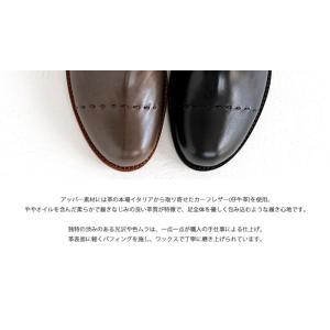 chausser ショセ レースアップブーツ C-2278 レディース 靴|shoesgallery-hana|06