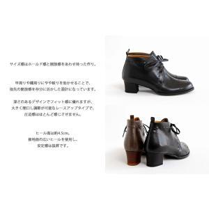 chausser ショセ レースアップブーツ C-2278 レディース 靴|shoesgallery-hana|07