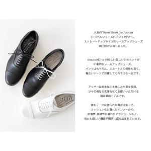 TRAVEL SHOES by chausser トラベルシューズバイショセ ストレートチップレースアップシューズ TR-001 レディース 靴|shoesgallery-hana|05