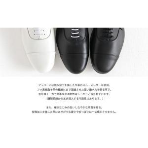 TRAVEL SHOES by chausser トラベルシューズバイショセ ストレートチップレースアップシューズ TR-001 レディース 靴|shoesgallery-hana|06