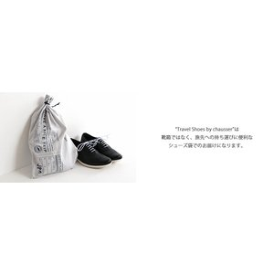 TRAVEL SHOES by chausser トラベルシューズバイショセ ストレートチップレースアップシューズ TR-001 レディース 靴|shoesgallery-hana|09
