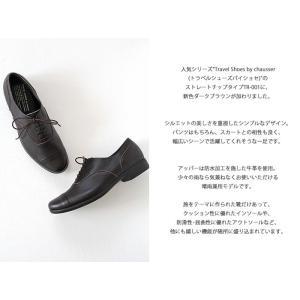 TRAVEL SHOES by chausser トラベルシューズバイショセ ストレートチップレースアップシューズ TR-001 ダークブラウン レディース 靴|shoesgallery-hana|07