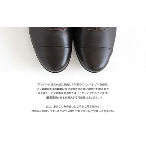 TRAVEL SHOES by chausser トラベルシューズバイショセ ストレートチップレースアップシューズ TR-001 ダークブラウン レディース 靴|shoesgallery-hana|08
