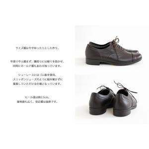 TRAVEL SHOES by chausser トラベルシューズバイショセ ストレートチップレースアップシューズ TR-001 ダークブラウン レディース 靴|shoesgallery-hana|09