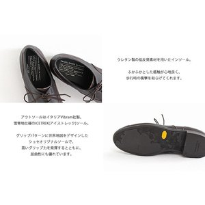 TRAVEL SHOES by chausser トラベルシューズバイショセ ストレートチップレースアップシューズ TR-001 ダークブラウン レディース 靴|shoesgallery-hana|10