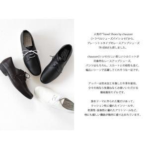 TRAVEL SHOES by chausser トラベルシューズバイショセ プレーントゥレースアップシューズ TR-008 レディース 靴|shoesgallery-hana|05