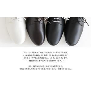 TRAVEL SHOES by chausser トラベルシューズバイショセ プレーントゥレースアップシューズ TR-008 レディース 靴|shoesgallery-hana|06
