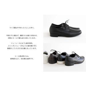 TRAVEL SHOES by chausser トラベルシューズバイショセ プレーントゥレースアップシューズ TR-008 レディース 靴|shoesgallery-hana|07