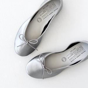 TRAVEL SHOES by chausser トラベルシューズバイショセ フラットパンプス バレエシューズ TR-009 シルバー レディース 靴|shoesgallery-hana