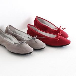 TRAVEL SHOES by chausser トラベルシューズバイショセ フラットパンプス バレエシューズ TR-009SK レディース 靴|shoesgallery-hana