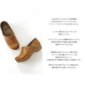 dansko ダンスコ Professional プロフェッショナル Honey Distressed ハニー レディース 靴 サボ クロッグ|shoesgallery-hana|06