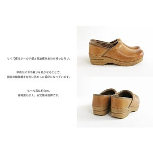 dansko ダンスコ Professional プロフェッショナル Honey Distressed ハニー レディース 靴 サボ クロッグ|shoesgallery-hana|08