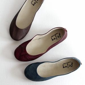 fs/ny エフエススラッシュエヌワイ バレエシューズ click Manzoni レディース 靴|shoesgallery-hana