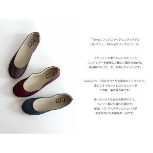 fs/ny エフエススラッシュエヌワイ バレエシューズ click Manzoni レディース 靴|shoesgallery-hana|05