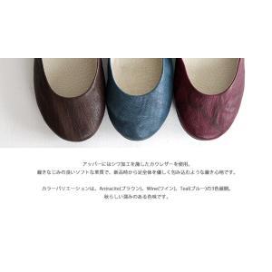 fs/ny エフエススラッシュエヌワイ バレエシューズ click Manzoni レディース 靴|shoesgallery-hana|06