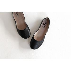 fs/ny エフエススラッシュエヌワイ バレエシューズ sloop stropicciato 靴|shoesgallery-hana|04