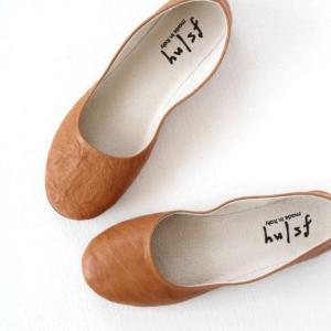 fs/ny エフエススラッシュエヌワイ バレエシューズ sloop stropicciato ベージュ 靴|shoesgallery-hana