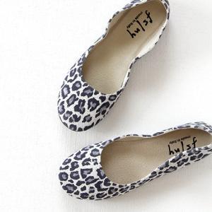 fs/ny エフエススラッシュエヌワイ バレエシューズ sloop WHITE LEOPARD SUEDE 靴|shoesgallery-hana