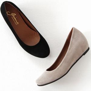 GAIMO ガイモ インヒールパンプス SHE0480 Espadrille by GAIMO レディース 靴|shoesgallery-hana