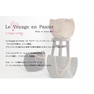 Le Voyage en panier ル ヴォヤージュ エン パニエ ラフィアトートバッグ AM279 かごバッグ レディース shoesgallery-hana 04