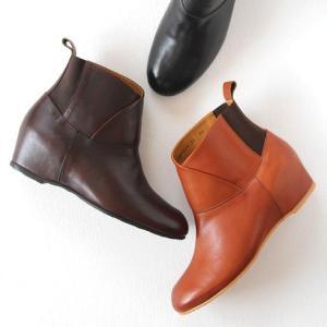 MUKAVA ムカヴァ ムカバ サイドゴアブーツ MU-979 レディース 靴|shoesgallery-hana