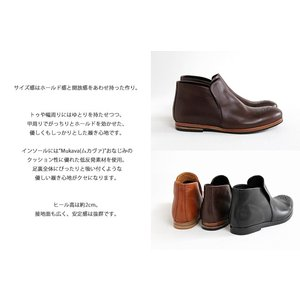 MUKAVA ムカヴァ ムカバ アンクルブーツ スリッポン MU-989 レディース 靴|shoesgallery-hana|07