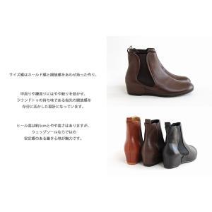 MUKAVA ムカヴァ ムカバ インヒールサイドゴアブーツ MU-990 レディース 靴|shoesgallery-hana|07
