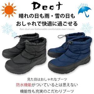 送料無料 スノーブーツ メンズ ブーツ レインブーツ レインシューズ  ワーク アウトドア 防水 防寒 防滑  スポーティー 軽量 雨 雪 釣り|shoesgrind|02