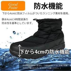 送料無料 スノーブーツ メンズ ブーツ レインブーツ レインシューズ  ワーク アウトドア 防水 防寒 防滑  スポーティー 軽量 雨 雪 釣り|shoesgrind|03