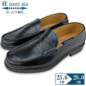 期間限定 セール メンズローファー 4E 幅広設計 学生靴 通学靴