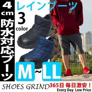 ■サイズ   Sサイズ表示24.5cm〜25cm   Mサイズ表示25.5cm〜26cm   Lサイ...