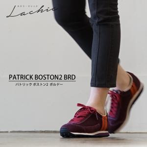 パトリック スニーカーボストン2 ボルドー PATRICK BOSTON2 BRD 516567