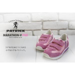 パトリック キッズスニーカー マラソンベルクロ ピンク PATRICK MARATHON-V PNK EN7127