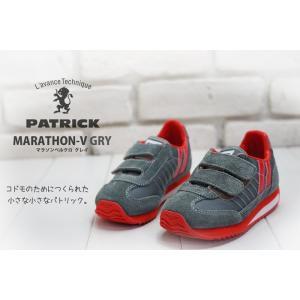 パトリック キッズスニーカー マラソンベルクロ グレー PATRICK MARATHON-V GRY EN7524